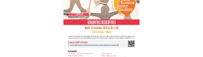 RENCONTRES ASSOCIATIVES 1024x768